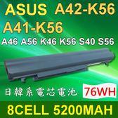 ASUS A42-K56 8芯 日系電芯 電池 Ultrabook U48 U58系列  VIVOBOOK S550 S550CC S550CA S550CM