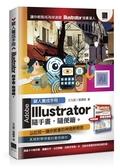 (二手書)鍵人養成手冊:illustrator隨手畫,隨便繪。