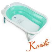 【隨貨加贈浴網】Karibu 凱俐寶 Tubby摺疊式澡盆/浴盆-薄荷綠~麗兒采家