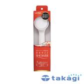 【takagi】日本淨水Shower蓮蓬頭 - 細緻柔膚款 鈴木太太