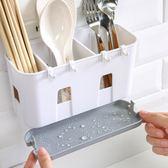 筷子籠筷架子廚房多功能免打孔筷子籠塑料瀝水家用勺子收納托掛式筷子筒