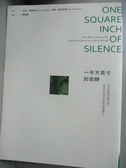 【書寶二手書T1/心靈成長_YBV】一平方英寸的寂靜_戈登.漢普頓
