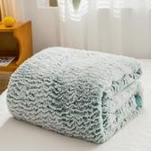冬季珊瑚絨毯子薄款毛毯被子夏天辦公室午睡空調毯單人法蘭絨蓋毯 瑪麗蘇DF