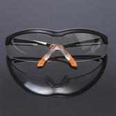 防風目鏡防風眼鏡男摩托車擋風防塵護目鏡