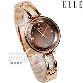 ELLE 時尚尖端 寧靜夜空鑽石切面金屬女錶 纖細錶帶 手鍊 防水手錶 玫瑰金x咖啡 ES21018B03X