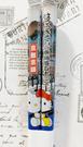 【震撼精品百貨】Hello Kitty_凱蒂貓~三麗鷗 kitty 日本地區限定版竹筷/筷子(21CM)-京都京師#22142
