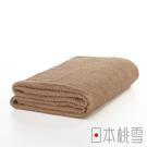 日本桃雪精梳棉飯店浴巾(茶棕) 鈴木太太