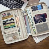 護照機票收納包多功能旅行護照包便攜旅遊證件收納包機票護照夾套「七色堇」