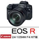 Canon EOS R KIT含 RF24-105mm f/4L 10/31前登錄送R轉接環+原廠電池 限時特惠 降價有感 德寶光學