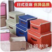 收納整理箱居家家大號布藝收納箱兒童玩具收納筐可折疊衣物收納箱子整理箱