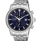 CITIZEN 星辰 光動能紳士計時手錶-藍x銀/42.5mm CA7001-87L