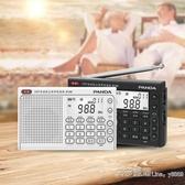 6130收音機新款便攜式全波段半導體英語四六級考試專用大學生 艾莎YJJ