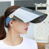 夏天防紫外線太陽帽女士夏季騎車遮臉防曬遮陽帽男電動車空頂帽子 熊貓本