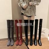 膝上靴 膝上靴女2020秋冬新款彈力長筒靴粗跟高跟5050高筒網紅瘦瘦靴 設計師生活百貨