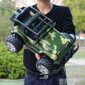 充電遙控車玩具高速越野車漂移賽車兒童電動男孩無線遙控超大汽車igo『小淇嚴選』