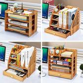 (萬聖節)桌面收納盒辦公用品大號抽屜式辦公室桌面收納盒木質創意文具木制文件置物架