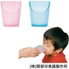 斜口杯 - 免抬頭 輕鬆喝 日本製 [E1402]