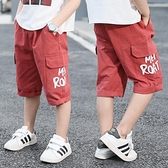 男童短裤 男童褲子夏裝薄款短褲2021新款五分褲兒童中大童休閒洋氣工裝褲潮