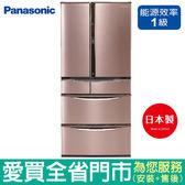 (1級能效)Panasonic國際601L六門變頻冰箱NR-F602VT-R1含配送到府+標準安裝【愛買】