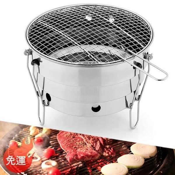 烤爐架 新款小型燒烤爐不銹鋼戶外便攜BBQ烤肉野餐摺疊炭爐烤網野營裝備 - 小宅君嚴選