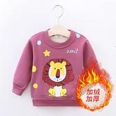 兒童衛衣 寶寶加絨T恤打底衫秋冬嬰幼兒童裝男童女童衛衣加厚保暖上衣 交換禮物