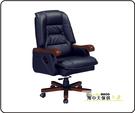 {{ 海中天休閒傢俱廣場 }} G-39 摩登時尚 主管椅系列 201-3 IB002半牛辦公椅