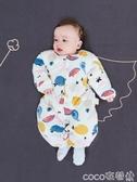 包屁衣 新生嬰兒衣服秋冬季加厚夾棉連體衣冬裝初生寶寶哈衣爬服套裝棉衣 coco