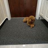 絲圈地墊進門入戶入門墊可裁剪除塵腳墊客廳門廳地毯蹭鞋家用門口 【七夕搶先購】
