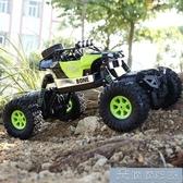 玩具車 兒童男孩玩具四驅遙控越野車防水攀爬車充電遙控車大腳車高速賽車 YYJ 下標免運