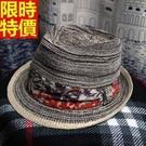 小禮帽爵士帽-復古正韓日系百搭潮流編織女帽子2色67e5【巴黎精品】