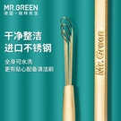 德國Mr.Green三連聯扒挖耳勺掏耳朵軟頭安全鍍金神器工具兒童家用 深藏blue