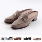 [Here Shoes]休閒鞋-舒適乳膠鞋墊 皮質鞋面 跟高5cm 粗跟簡約 半包拖鞋 穆勒鞋 樂福鞋-KT3781