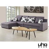 沙發【UHO】悠閒樂活L型沙發 免運費 HO18-358-1-2