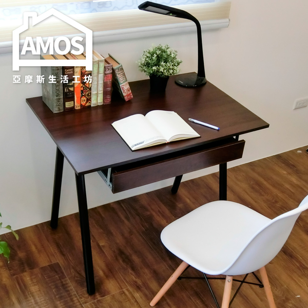 簡約/防水/電腦桌/辦公桌/書桌【DCA037+DR】環保粗管90公分A型桌面附抽屜工作桌 Amos