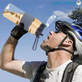 運動水杯便攜健身水杯塑料水壺洛麗的雜貨鋪