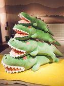 長抱枕鱷魚抱枕公仔毛絨玩具睡覺懶人玩偶大號超軟長條枕頭娃娃恐龍床上 JD 曼慕衣櫃