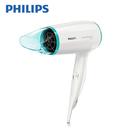 【飛利浦】旅行用輕巧折疊吹風機BHD006