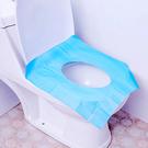 【BlueCat】外出必備 一次性拋棄式防水抗菌馬桶墊
