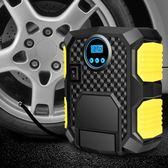 譽霸車載充氣泵汽車打氣泵車用 12v電動便攜式輪胎汽車用打氣筒「極有家」