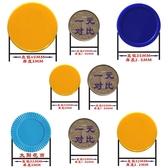 卡通兒童塑料學習幣幼兒園益智玩具獎勵幣圓片德州撲克積分幣籌碼 米家