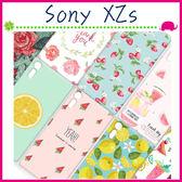 Sony XZs G8232 5.2吋 夏日水果風手機套 碎花保護殼 個性背蓋 彩繪保護套 塗鴉花手機殼 PC硬殼