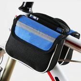 自行車包車前包上管包手機馬鞍前梁包騎行單車裝備配件 sxx723 【極限男人】