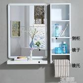 衛生間浴室鏡櫃鏡帶置物架側櫃梳妝鏡子廁所簡約現代包邊鏡HM 3c優購