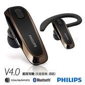[富廉網] PHILIPS 飛利浦 入耳式藍芽耳機 SHB1700