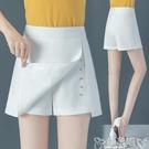 褲裙白色西裝a字短褲女2021年新款夏天外穿寬鬆高腰顯瘦夏季薄款裙褲