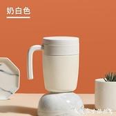 咖啡保溫杯 316不銹鋼保溫杯男女士咖啡馬克杯創意定制辦公室泡茶杯子帶手柄 艾家