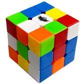 旋風小子魔方三階比賽專用玩具