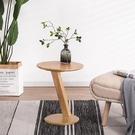 沙發邊幾客廳角幾小圓桌現代簡約創意Z型陽...