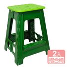 特惠-《真心良品》特大加高止滑摺合椅(2...