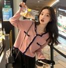 VK精品服飾 韓國風設計感薄款氣質拚色小香風針織長袖上衣